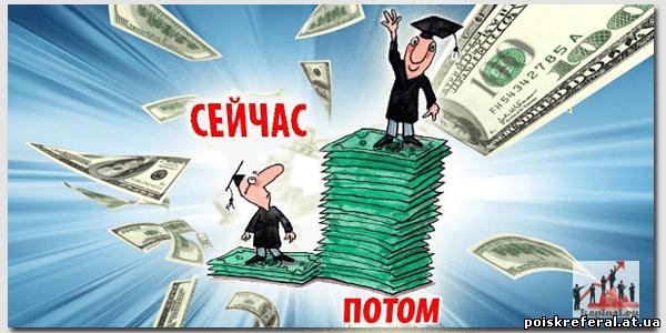 Владикавказ - Платежная система пришла в